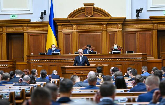 Президент Литви виступив у Раді українською мовою