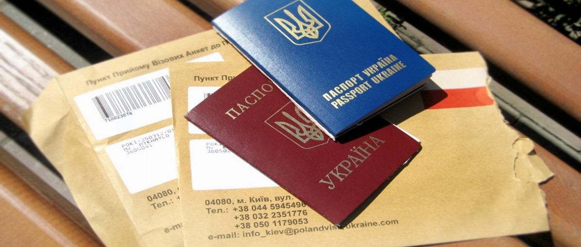 Посольство Польщі шукає, хто зробить візи українцям