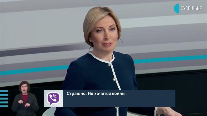 Росія має усвідомити, що ціна агресії буде надто високою