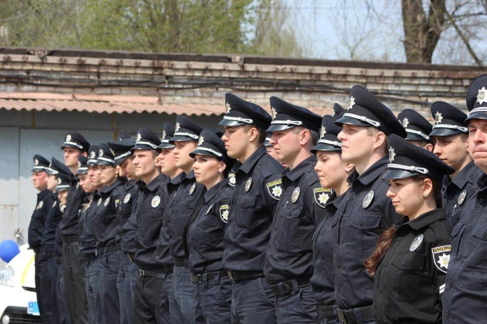 Поліцейські – такі ж люди, як ми з вами