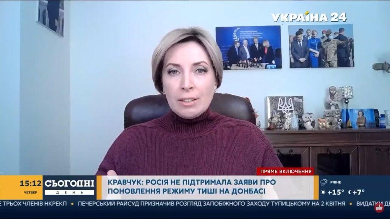 У протистоянні з Росією ми потребуємо міжнародної підтримки
