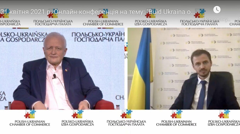 """Умови та можливості для польського бізнесу в будівельній галузі України: конференція """"Build Ukraine on-line"""""""