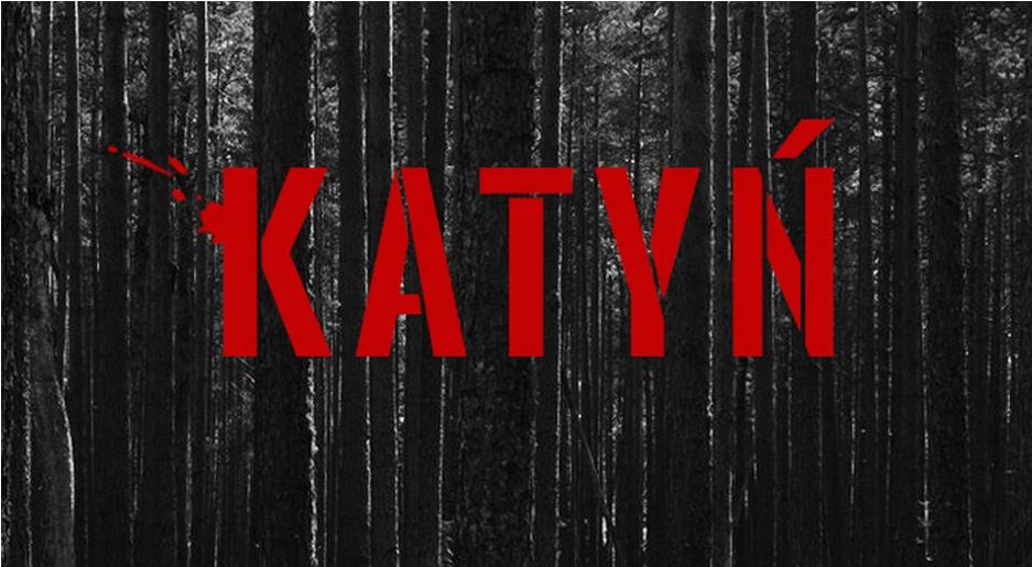 Катынское преступление - День памяти жертв