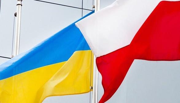 У Польщі треба створити форум українських організацій – Скірка