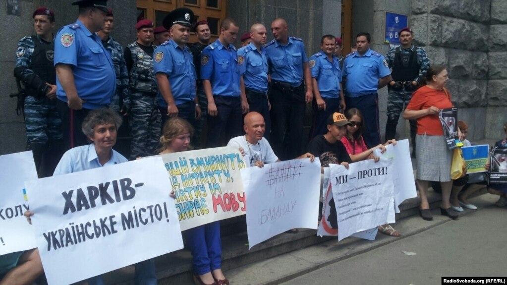 Суд скасував регіональний статус російської мови у Харкові