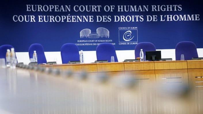 Цемент для страсбурзького суду: хто хоче стати новим суддею ЄСПЛ від України