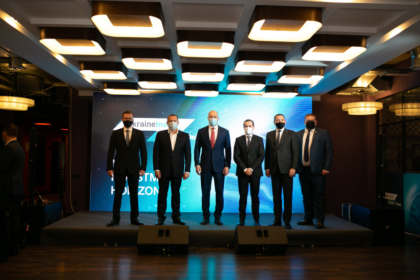The first UkraineInvest Talks conference brought together participants from more than 50 countries