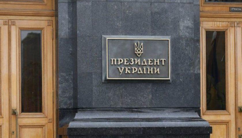 Нардепы больше не смогут без предупреждения приходить в Офис президента, - СМИ