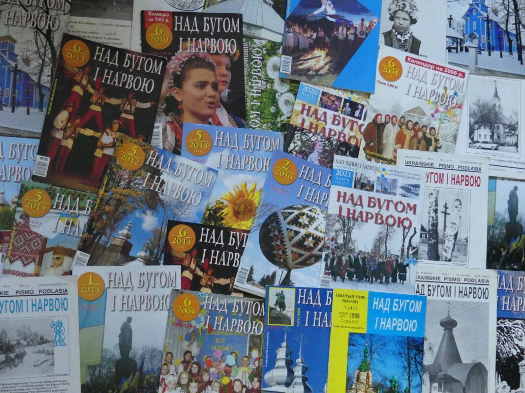«Над Бугом і Нарвою» – хроніка інтелектуальних українських подій на Підляшші