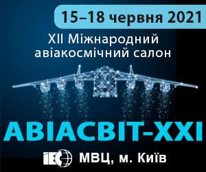 Польсько-Українська Господарча Палата запрошує на бізнес-зустрічі з польськими компаніями в рамах Економічної місії польських підприємців в Києві