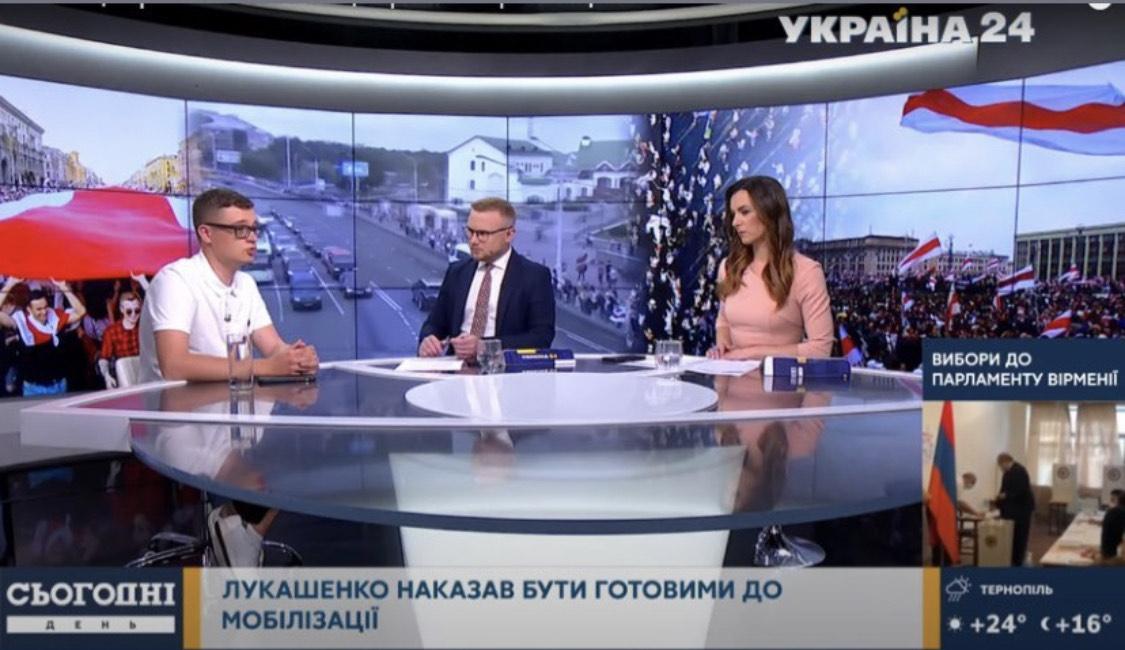 Коментар для «Сьогодні: День» щодо ситуації в Білорусі та Вірменії