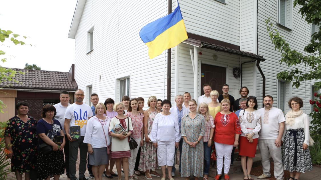 День Конституції у Феодосіївській ОТГ