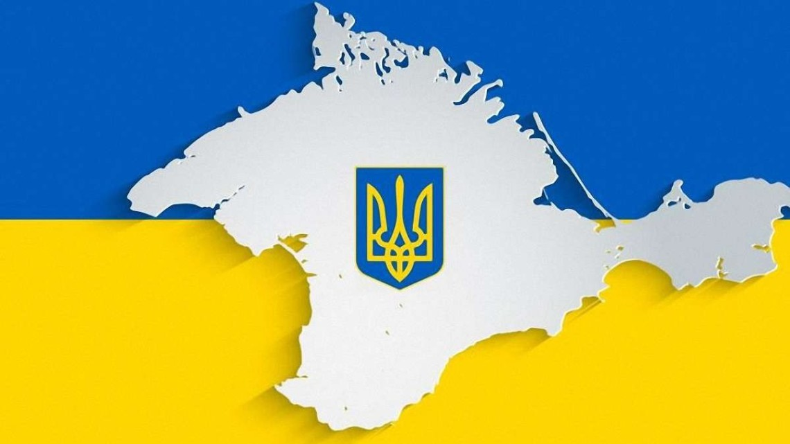 Стало відомо, який документ мають підписати на саміті Кримської платформи