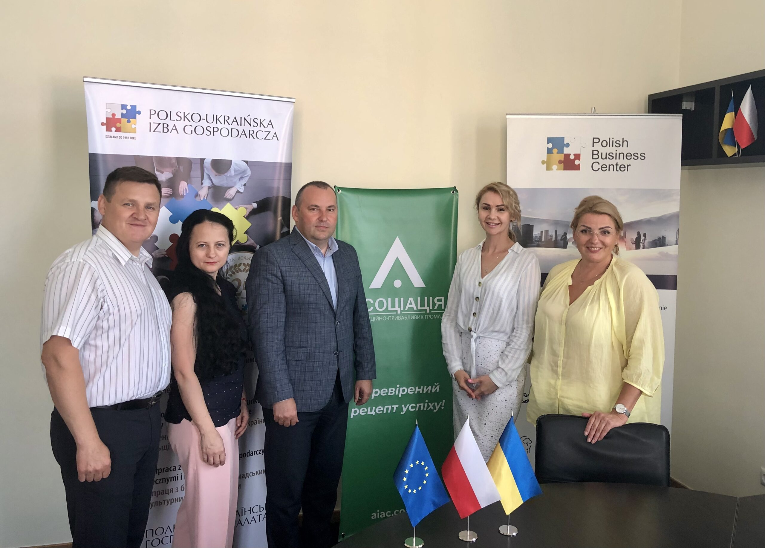 Відбувся Польсько-Український форум «Де і як шукати інвестиції Громадам»