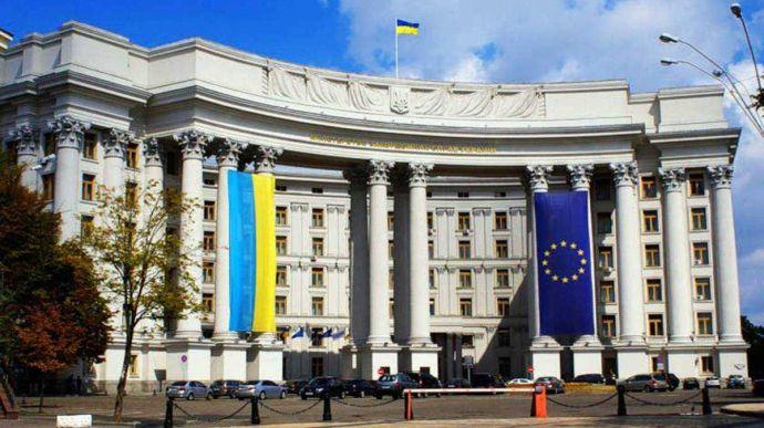 У МЗС прокоментували рішення РФ залучити населення ОРДЛО до виборів у Держдуму