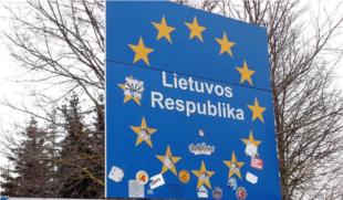 Голова МВС Литви: Мігранти - це елемент гібридної війни Білорусі з ЄС
