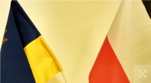 На Рівненщині вшанували польських леґіонерів