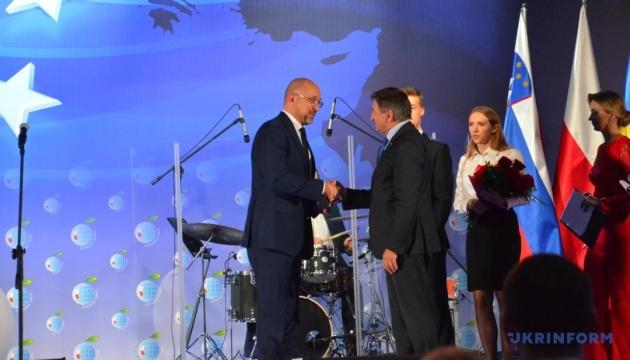 Українське суспільство отримало спеціальну нагороду Економічного форуму в Польщі