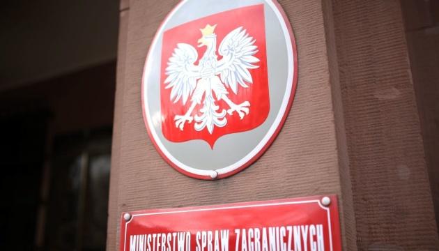 Польща засудила проведення РФ «виборів» в окупованому Криму та ОРДЛО
