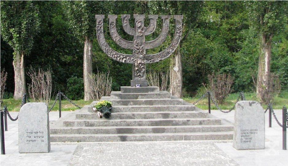 29 вересня - День пам'яті жертв Бабиного Яру