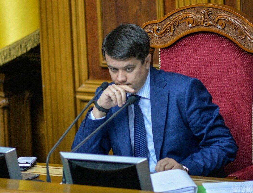 Арахамія запросив у Разумкова підписні листи за його відставку з посади голови Верховної Ради