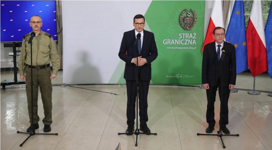Прем'єр та міністр внутрішніх справ та адміністрації Польщі взяли участь у брифінгу Прикордонної служби