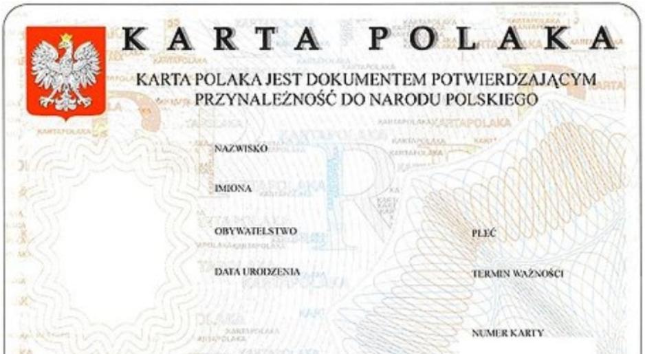 В Україні за 2 тис. євро підробляли документи на карту поляка