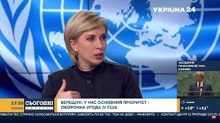 Маємо донести до партнерів, що Україна – не буферна зона, а держава