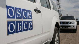 Незаконні збройні формування взяли в заручники спостерігачів ОБСЄ у Горлівці