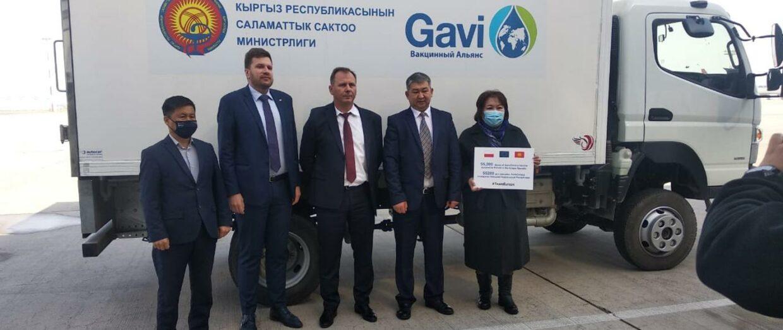 Poland donates COVID-19 vaccines to Kyrgyzstan