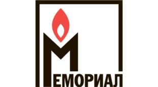 Директор Польського інституту в Москві: Нападники на «Меморіал» хочуть, аби брехня про Голодомор тривала