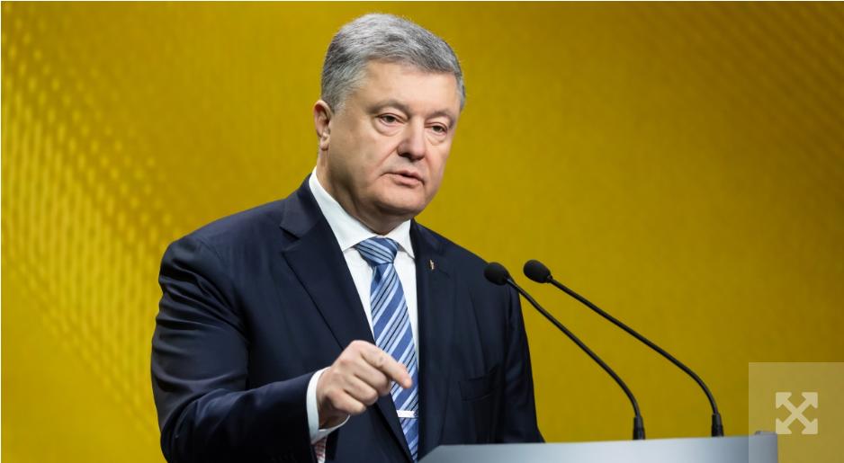 Starcia przed domem byłego prezydenta Ukrainy Petra Poroszenki